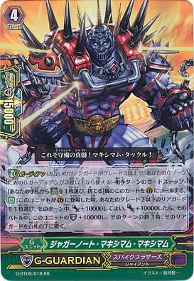 G-BT09-018
