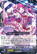 G-CB07-045W