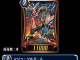 Genie Soldat (ZERO)