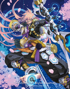 Strong Bow of Starry Night, Ulixes (Full Art)
