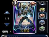 Ultimate Lifeform, Cosmo Lord (ZERO)