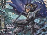Reclusive Knight, Aengus