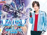 DAIGO Special Set G