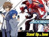 V Trial Deck 01: Aichi Sendou