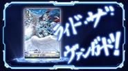 CV-V-EpisodeEndcard-Solitary Knight, Gancelot-5