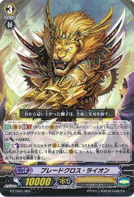 G-FTD01-004