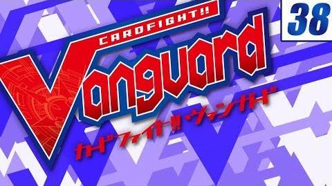 Sub Image 38 Cardfight!! Vanguard Official Animation - Beyond Imagination!