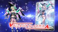 CV-V-EpisodeEndcard-Pentagonal Magus