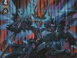 Supremacy Black Dragon, Aurageyser Dragon