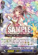 G-CB05-052-C (Sample)