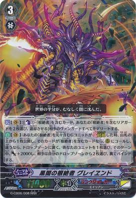 G-CB06-008