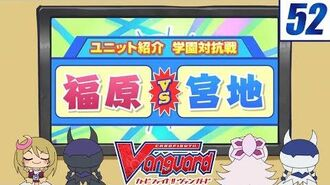 Sub Image 52 Cardfight!! Vanguard Official Animation - Unit Encyclopedia 2!!