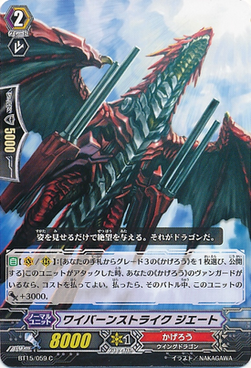 BT15-059