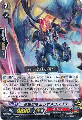 G-TCB01-025