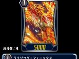 Rising Phoenix (ZERO)