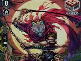 Stealth Beast, Mijingakure (V Series)