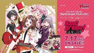 「カードファイト!! ヴァンガード」タイトルブースター第1弾 「BanG Dream! FILM LIVE」