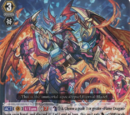 """Dragonic Overlord """"The Legend"""""""