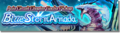 GachaBlueStormArmada-Banner