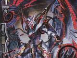 Hollow Twin Blades, Binary Star