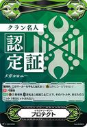 V-GM-0099 (Sample)