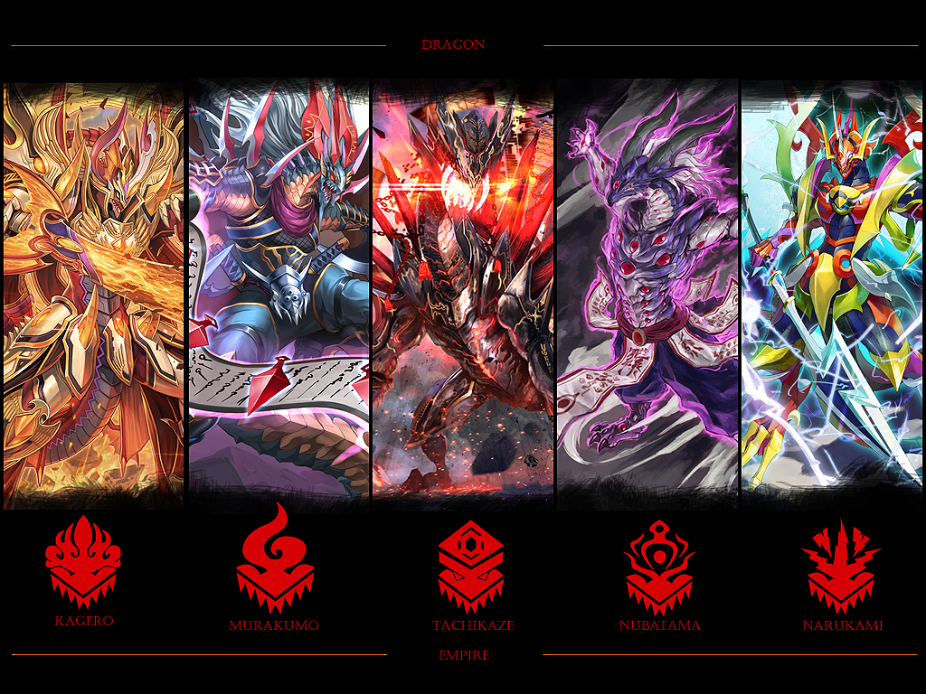 image wallpaper dragon empire png cardfight vanguard wiki