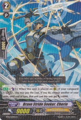 BT16-029EN-R