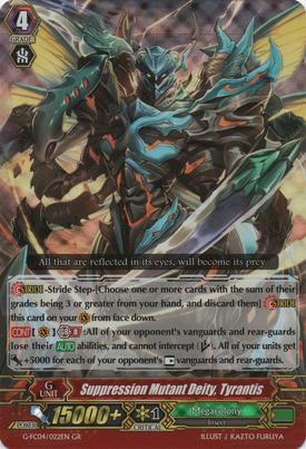 G-FC04-022EN-GR