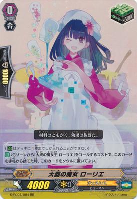 G-FC04-054