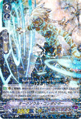 V-BT04-037-R