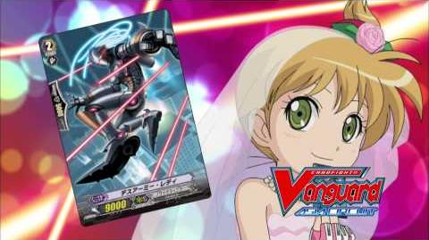 Episode 96 Cardfight!! Vanguard Official Animation