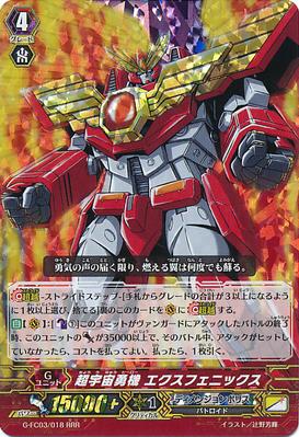 G-FC03-018