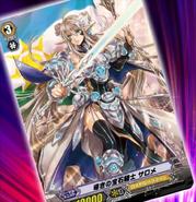 Leading Jewel Knight, Salome (Anime-LJ)