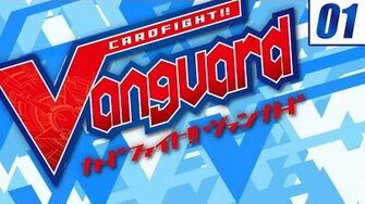 Sub Dimension 1 Cardfight!! Vanguard Official Animation - Disband!!