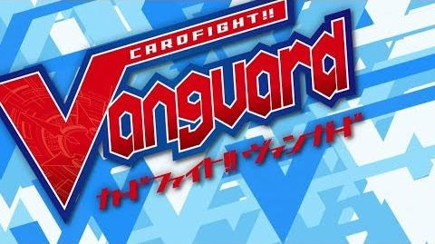Sub Image 1 Cardfight!! Vanguard Official Animation - Stand Up, Vanguard!!