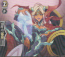 Wily Revenger, Mana