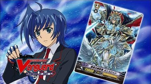 Episode 121 Cardfight!! Vanguard Official Animation-1391755834