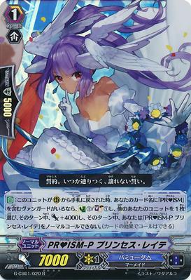 G-CB01-020-RR