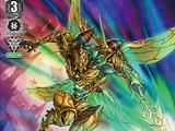 Destruction Spear Mutant, Dovaspeed