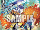 King of Knights, Alfred (V Series)
