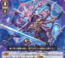 "Evil-eye Wisdom King, Shiranui ""Rinne"""