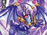 Starry Pop Dragon