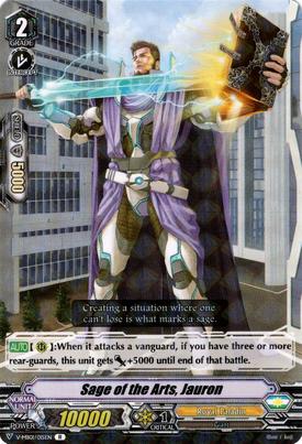 V-MB01-015EN-R