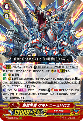 V-SS01-015-RRR (Sample)