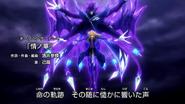Evil God Bishop, Gastille (Anime-Z-OP)