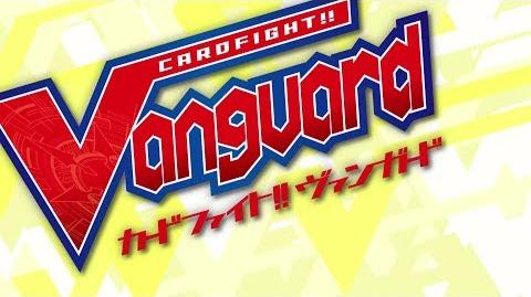 Sub Image 5 Cardfight!! Vanguard Official Animation - Let's Go To Card Capital!!