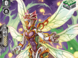 Fairy Light Dragon (V Series)