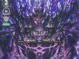 Shura Stealth Dragon, Kujikiricongo (V Series)