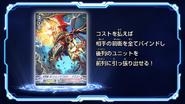 CV-V-EpisodeEndcard-Eradicator, Gauntlet Buster Dragon-3