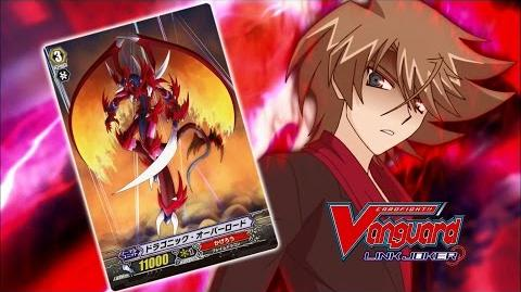 Episode 159 Cardfight!! Vanguard Official Animation